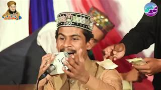 Ali WarGa Zamany Te || Azam QaDri || Best ManQabat Of 2k20 || Raza Echo Sound & Video
