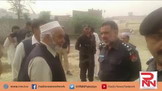 SHO Killed In Exchange of Fire In Charsadda | Radio News Network | Salman Shah