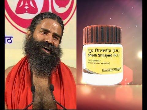 Benefits of Shilajeet: Product by Patanjali Ayurveda