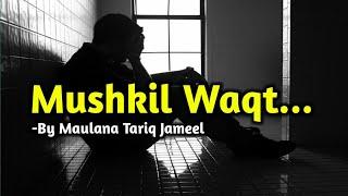 Mushkil Waqt Mein Zindagi Guzarne ka Tareeka | Latest Bayan by Maulana Tariq Jameel.