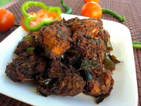 kerala style chicken varattiyathu/chicken peralan easy recipe