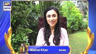 Actress #MashalKhan sends her best wishes to #ARYDigitalNetwork on its 19th Anniversary