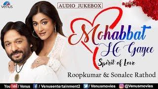 Roop Kumar & Sonali Rathod |Mohabbat Ho Gayee |Nakul Kapoor, Kiran Rathod| Best Hindi Romantic Songs