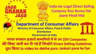 Direct Selling Companies list in India, mlm companies list