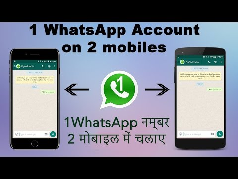 How To Use One WhatsApp In Two Mobiles (Clone WhatsApp)