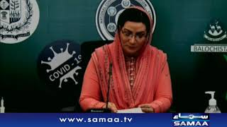 Firdous Ashiq Awan & DG ISPR Major General Babar Iftikhar Press Conference | SAMAA TV