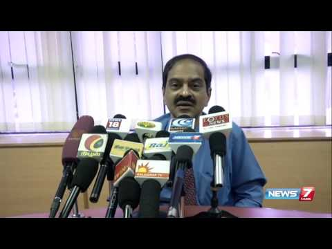 Trichy BSNL telecom division comes third in India | News7 Tamil