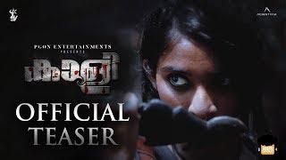 Kaali   Official Teaser   Malayalam Short Film 2019   Jithin Vackachan