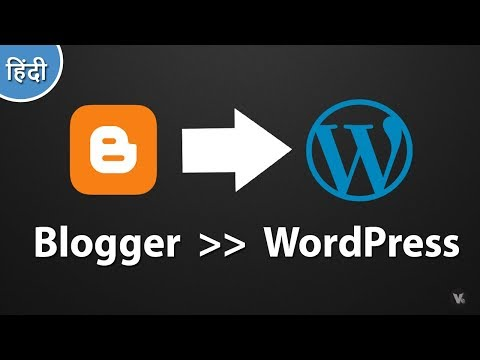 How to Switch from Blogger to WordPress without Losing Any Data