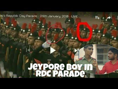 RDC parade 2018 rajpath    Jeypore Boy Subrat Rath In Delhi