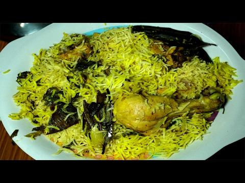 chicken Biryani in Electric Rice Cooker | How to make Chicken BIRYANI in easy way
