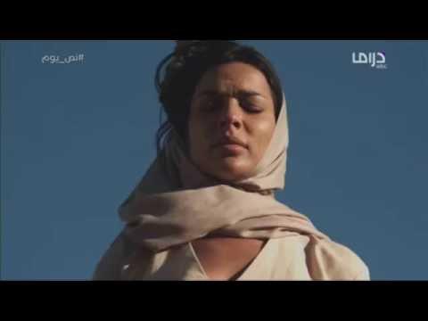 الحلقة 30  -  #نص_يوم - هل تستحق ميسا هذه النهاية ؟