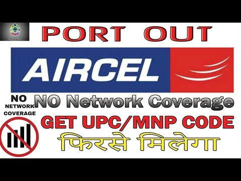 How to #PORT Out From Aircel To any other Network In no Network Coverage Areas 100 % works