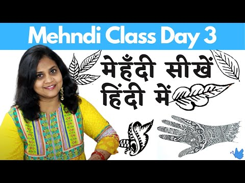 MEHNDI CLASSES DAY 3 / how to learn mehndi designs on hands step by step in hindi at home