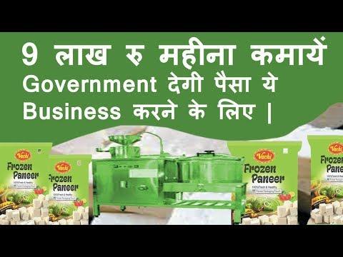 9 लाख महीना कमायें Soya Milk Soya Paneer Recipe Making Tofu Business Investment Plans In Investing
