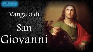 ✞BIBBIA - Vangelo di SAN GIOVANNI - Nuovo Testamento - Libro 4°