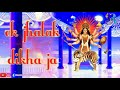 Download Hii anuj Kumar(25) MP3,3GP,MP4