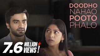 MensXP   Web Series   Love On The Rocks   Doodho Nahao Pooto Phalo Ft. Ayush Mehra & Sharmila Sharma