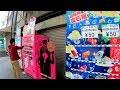 Mysterious Bargain 10yen Vending Machines