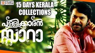 Pullikkaran Staraa Malayalam Movie Box Office 15 Days Kerala Collections - Filmyfocus.com