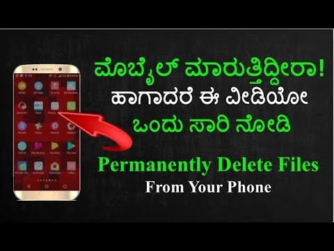 How To Permanently Delete Videos And Photos From Android Phone |Best Apps by Technical Jagattu