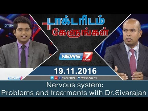 Nervous system: Problems and treatments with Dr.Sivarajan | Doctaridam Kelungal | News7 Tamil