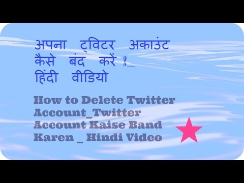 How to Delete Twitter Account_ Twitter Account Kaise Band Karen _ Hindi Video