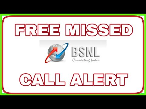 how to get free miss call alert in bsnl ■ bsnl mobile free missed call alert