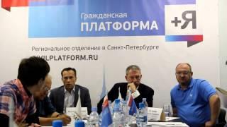 Единоросс Валерий Федотов разрезал свой партбилет