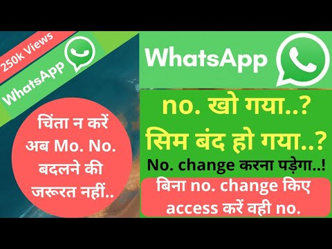 Xxx Mp4 Whats App Is Blocked Or Lost Sim Now You Can Use Whats App Without Mo No 3gp Sex