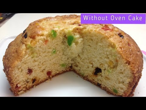 How to Make Dry Fruit Cake Without Oven and Microwave