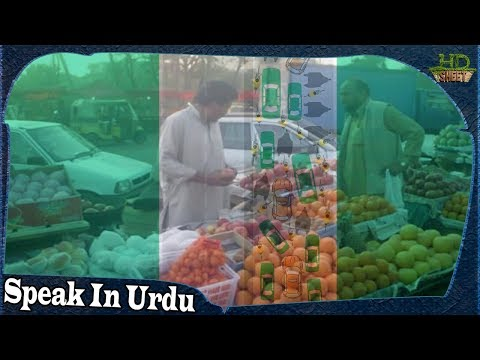 Traffic problem in Pakistan | Some Reason Behind Blockage | Speak in Urdu