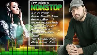 Nonstop Himesh Reshammiya Audio Jukebox Vol. 1 || Top 10 Songs - Himesh Reshammiya