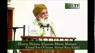 Mannan Raza Khan on SHIFA TV akhtariyon ka jooth pakda gaya