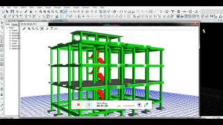 how to install CSI ETABS Ultimate 17 0 1 Build 1888 x64/CSI