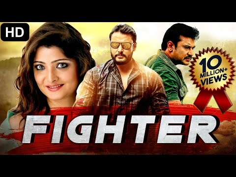 Xxx Mp4 Fighter 2018 South Indian Movies Dubbed In Hindi Full Movie 2017 New Hindi Movie Indian Movie 3gp Sex