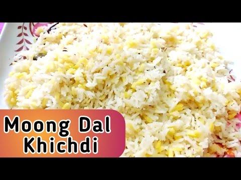 Moong Dal Khichdi | Mung split grams khichdi w/ English subtitles by Ek Indian Ghar