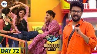 Bigg Boss 3 | உன்கிட்ட மனுஷன் பேச முடியாது - KAVINனின் பளீர் பதில் | Sakshi | Abirami