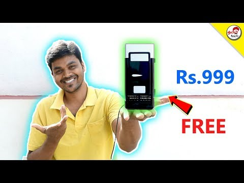 Mini USB Fridge at Rs.999/- + (FREE) Giveaway  | Tamil Tech