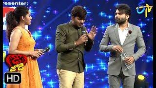 Intro | Dhee Jodi | 3rd April 2019    | ETV Telugu