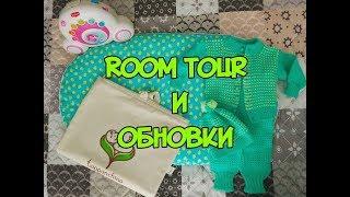 Room Tour   Детская комната   Топпончино   Мобиль для новорожденного   Полезности для малыша