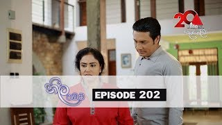 Neela Pabalu   Episode 202   18th February 2019   Sirasa TV