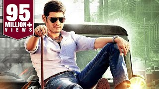 Mahesh Babu Blockbuster Telugu Dubbed Movie | South Indian Movies Dubbed In Hindi 2019 New
