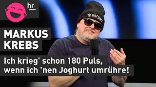 Markus Krebs - Fitnessstudio? Nichts für mich! I hr Comedy Marathon