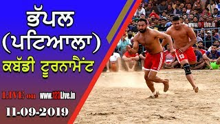 🔴 (LIVE) BHAPAL (PATIALA) KABADDI TOURNAMENT 11-09-2019/www.123Live.in