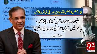 CJP takes serious notice of Shaukat Aziz Siddiqui