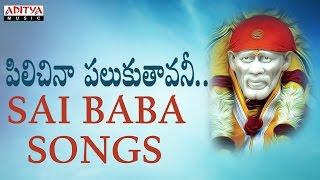 Pilichinaa Palukuthavani - Sai Baba Songs | G.R.Naren | Telugu Popular Devotional Songs
