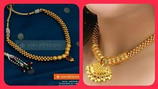 Waman Hari Pethe Jewellers Mangalsutra Videos 9tube Tv