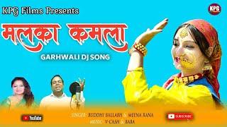 Malka kamla || Buddhi ballabh & Meena rana || KPG films
