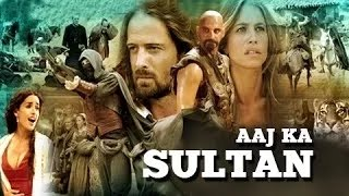AAJ KA SULTAN - Full Length Action Hindi Movie